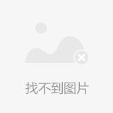 英威XG10復合酶切圖 1.png
